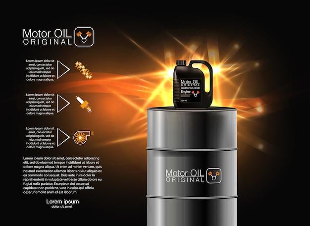 Bottiglia olio motore sfondo, illustrazione