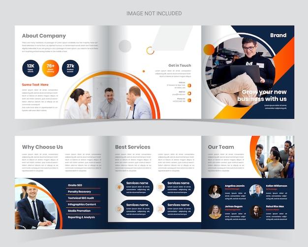 Brochure a tre ante quadrata aziendale