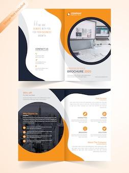 Brochure aziendale bi-fold con modello giallo