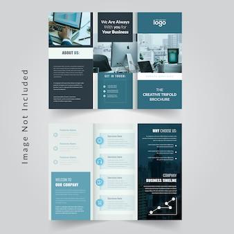 Brochure aziendale tri fold