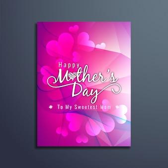 Brochure di giorno felice madri