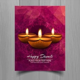 Brochure felice diwali