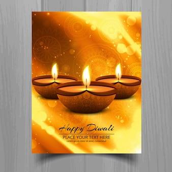 Brochure Happy Diwali