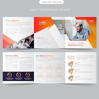Brochure trifold square professionale