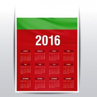 Bulgaria il calendario del 2016