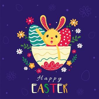 Bunny waving from sveglio e guscio d'uovo e uova e fiori variopinti su fondo. buona pasqua.