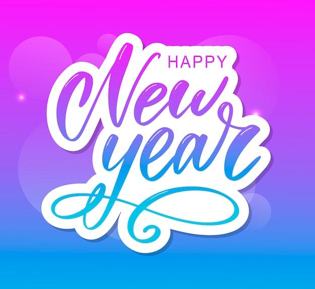 Buon 2020 anno nuovo