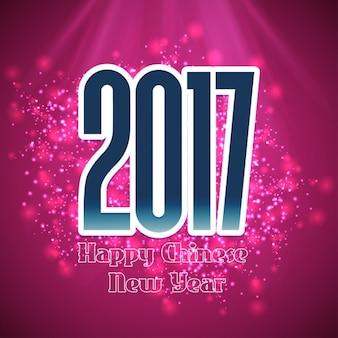 Buon Anno cinese 2017 incandescente