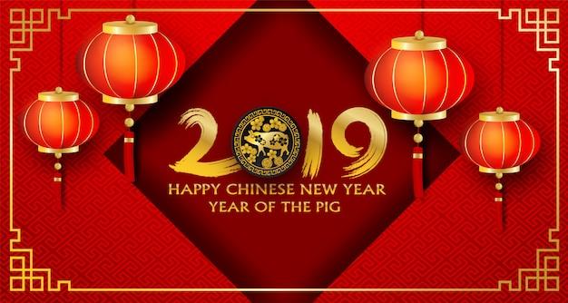 Buon capodanno cinese