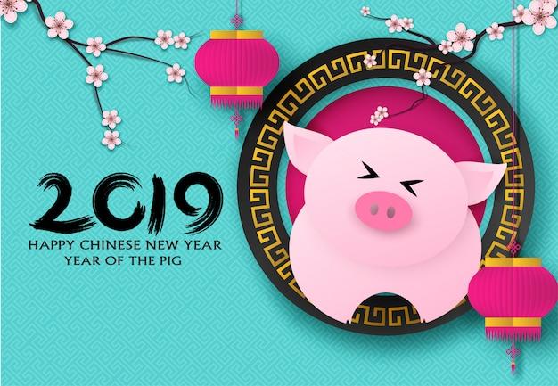 Buon capodanno cinese.