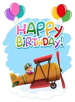 Buon compleanno lettering con illustrazione di aereo d'epoca