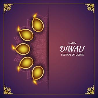Buon festival della luce diwali con lampade diya e rangoli