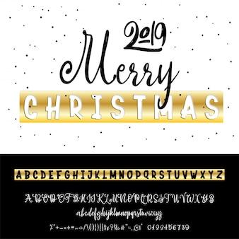 Buon natale 2019. lo slogan di capodanno, o poster interno