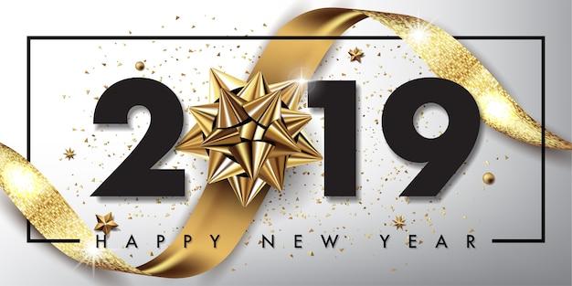 Buon natale e felice anno nuovo 2019
