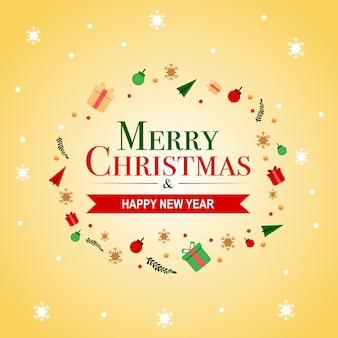 Buon Natale 105.Astratto Sfondo Elegante Di Buon Natale Scaricare Vettori Gratis