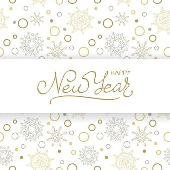Buon natale e felice anno nuovo sfondo con fiocchi di neve.