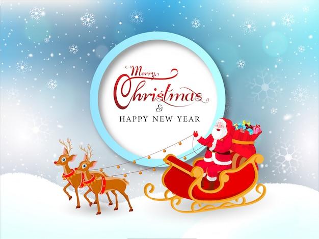Buon natale e felice anno nuovo testo in cornice circolare e babbo natale in sella a slitta trainata da renne su nevicate blu e bianche.