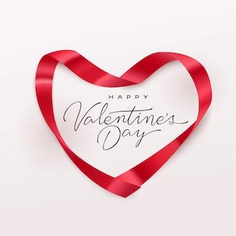 Buon san valentino auguri