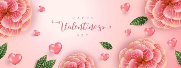 Buon san valentino banner.