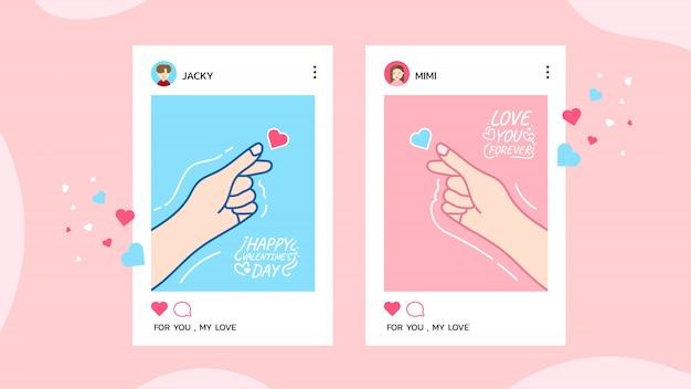 Buon san valentino con amore coppia mobile app sullo schermo a bordo