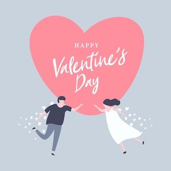 Buon san valentino con bella coppia celebrazione