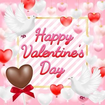 Buon san valentino con sfondo di cuore