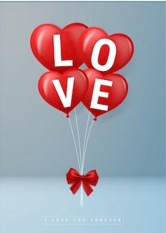 Buon san valentino. palloncini d'amore illustrati con belle forme. la bellezza di un pallone d'amore
