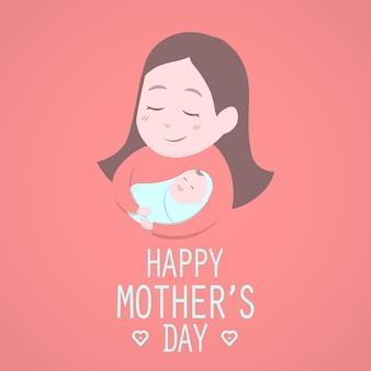 Buona festa della mamma.