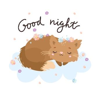 Buona notte biglietto di auguri con gatto sul cloud.