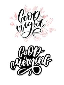 Buona notte. poster di tipografia disegnati a mano.