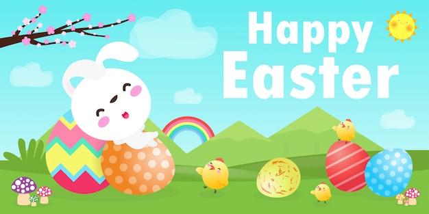 Buona pasqua. coniglietto di coniglio e pulcini svegli illustrazione di saluto dell'uovo di pasqua