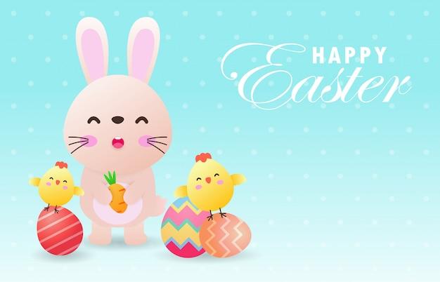 Buona pasqua. coniglio di coniglio e simpatici pulcini uovo di pasqua
