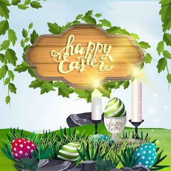 Buona pasqua, illustrazione vettoriale con cartello in legno, uova di pasqua