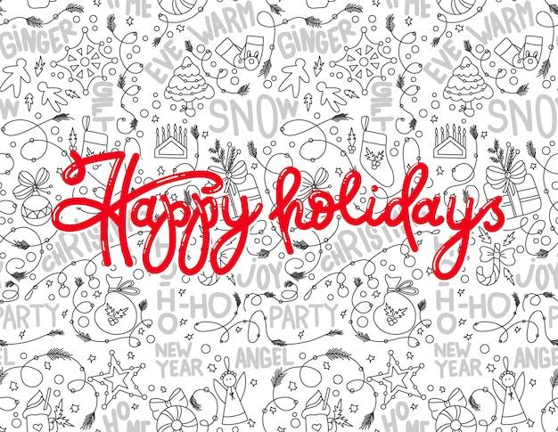 Buone vacanze per capodanno e natale.