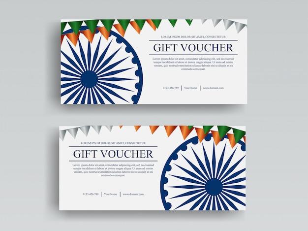 Buono regalo della festa della repubblica indiana