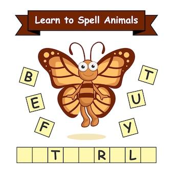 Butterfly impara a sillabare gli animali