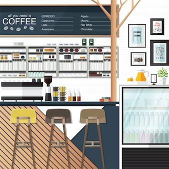 Caffetteria qualunque