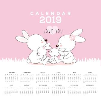 Calendario 2019 con conigli carini. illustrazione vettoriale disegnato a mano