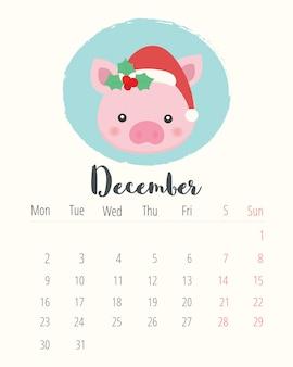 Calendario 2019. maiale carino. mese di dicembre