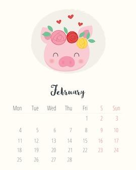 Calendario 2019. maiale carino. mese di febbraio