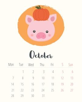Calendario 2019. maiale carino. mese di ottobre