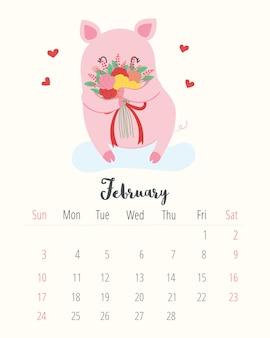 Calendario 2019.