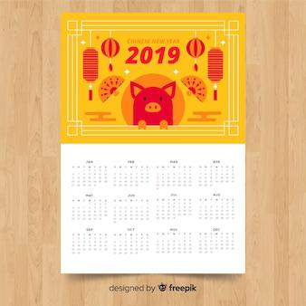 Calendario cinese 2019