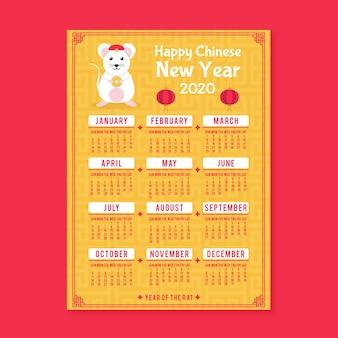 Calendario cinese da gennaio a dicembre 2020