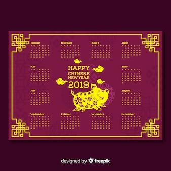 Calendario cinese del nuovo anno decorato del maiale