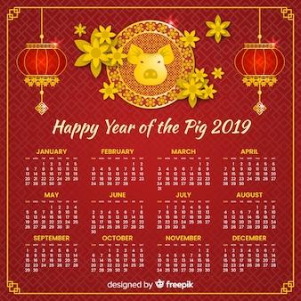 Calendario cinese del nuovo anno dei dettagli dorati