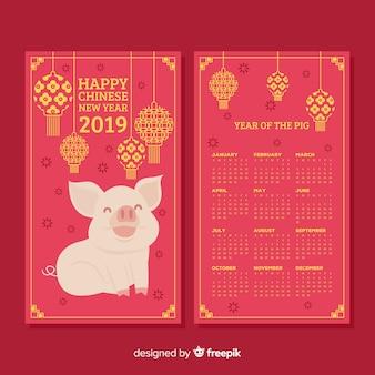 Calendario cinese del nuovo anno del maiale divertente