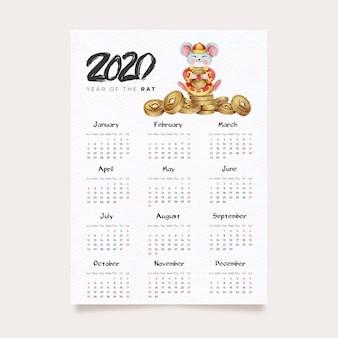 Calendario cinese dell'acquerello di nuovo anno