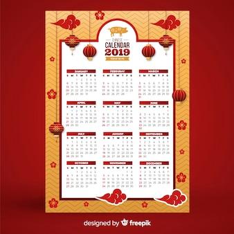 Calendario cinese di nuovo anno con lampade