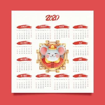 Calendario cinese di nuovo anno dell'acquerello sveglio
